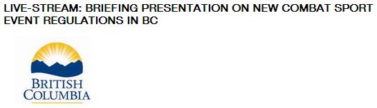 BC Cobat Sports Live Stream Logo