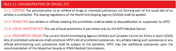 MTO Anti Doping Screenshot